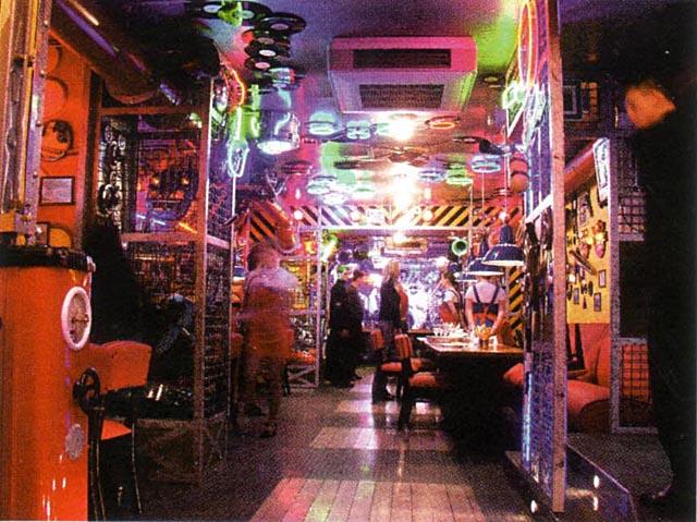 Deja Vu Restaurant Donetsk