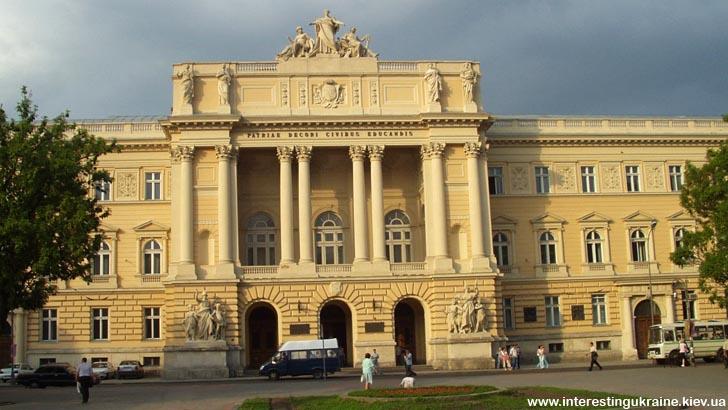 Lviv State University - sight of Lviv