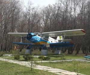 AN-2 plane - attraction of Berezan